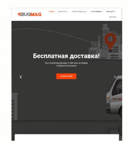 Bugmag - Produkcja materiałów budowlanych