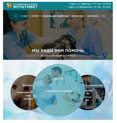 Multivet - strona weterynaryjnej kliniki