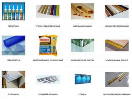 Adelit - Sklep internetowy materiałów budowlanych